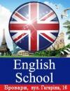 """Школа иностранных языков в броварах """"English School"""", Черкассы"""
