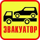 Автогруз, Белая Церковь