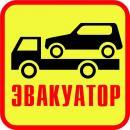 Автогруз, Житомир