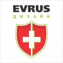 Еврус-дизайн, рекламно-производственная компания, Барнаул