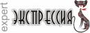 Экспрессия, Копейск