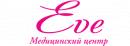 Медицинский центр EVE, Краснодон