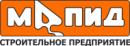 ОАО Мапид, Минск