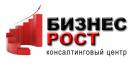 БизнесРост, консалтинговый центр, Новокузнецк