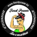 foodpower, Алматы