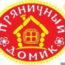 ТМ Пряничный Домик