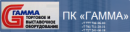 "ПК ""ГАММА"""