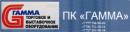 "ПК ""ГАММА"", Алматы"