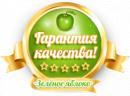 """""""Зелёное яблоко"""" - Стоматология в Калининграде, Калининград"""