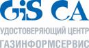 Удостоверяющий центр ГАЗИНФОРМСЕРВИС, Санкт-Петербург