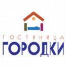 Городки, Челябинск