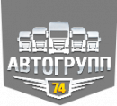 АВТОГРУПП74, Челябинск