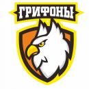 БК Грифоны, Архангельск