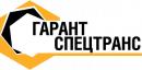 """ООО """"ГАРАНТСПЕЦТРАНС"""", Новокузнецк"""