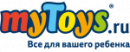 myToys.ru – сайт крупнейшего интернет-магазина детских товаров, одежды и игрушек, Йошкар-Ола