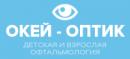 """Офтальмологический центр """"Окей-Оптик"""", Новокузнецк"""