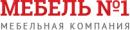 Мебель1 - Мебель под заказ в Астрахани