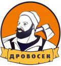Дровосек, Уфа