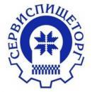 ОДО Сервиспищеторг, Минск