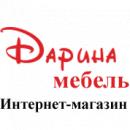 Дарина мебель, Тольятти
