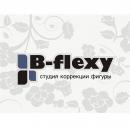 B-Flexy Студия коррекции фигуры! 100% РЕЗУЛЬТАТ!, Хабаровск