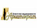 Аристократ, Череповец