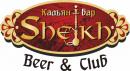 Sheikh, Копейск