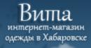 """Интернет-магазин """"Вита"""", Хабаровск"""
