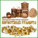 """Мастерская """"Берестяная грамота"""", Иркутск"""