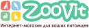 Интернет-магазин «Зоовит - интернет-зоомагазин в Витебске»