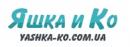 Интернет-магазин Yashka-ko.com.ua