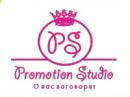 Promotion Studio, Бердичев