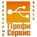 "ООО ""Профи Сервис"", Бийск"