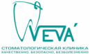Стоматология Veva, Курск