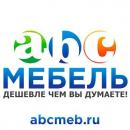 abc мебель, Россия