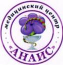 Медицинский центр Анаис, Мытищи