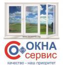 Компания по ремонту окон и дверей Окнасервис, Краснодар