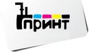 Типография Гео-принт, Железногорск