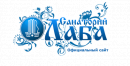 "Санаторий ""Лаба"", Армавир"