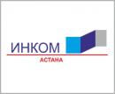 Инком Астана, Астана