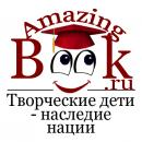 Интернет-магазин «AmazingBook.ru»