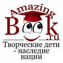 AmazingBook.ru, Электросталь