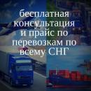 EURASIAN BRIDGE KAZAKHSTAN TOO, Алматы