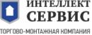 Интеллект-Сервис, Бийск