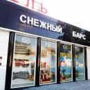 Рекламно-производственная компания ЮГ, Новороссийск
