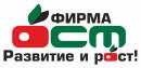 Фирма ОСТ, производственно-торговое предприятие, Новокузнецк