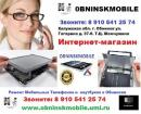 "Интернет-магазин «""0BNINSKMOBILE""»"