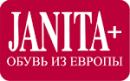 Janita + Обувь из Европы, Омск