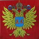 Орловская Федерация Ушу, Железногорск
