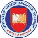 """АНО """"Открытый международный колледж ДОСААФ России"""", Пермь"""